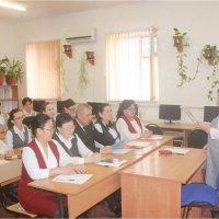 «Применение эффективных методов в обучении гуманитарным предметам»