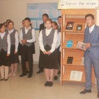Комитет по делам молодежи